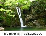 Janet S Foss  A Small Waterfall ...
