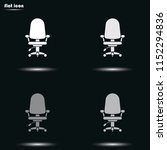 office chair flat grayscale... | Shutterstock .eps vector #1152294836