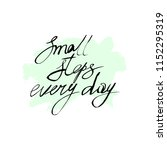 text small steps every day on a ...   Shutterstock .eps vector #1152295319