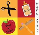 back to school supplies | Shutterstock . vector #1152309629
