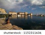 rijeka  croatia on the 15th of...   Shutterstock . vector #1152311636