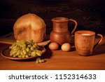 fresh products on a wooden... | Shutterstock . vector #1152314633