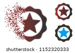 vector award star seal icon in... | Shutterstock .eps vector #1152320333
