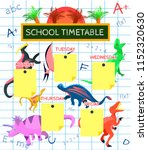 template school timetable for... | Shutterstock .eps vector #1152320630