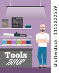 salesman in tools shop interior ... | Shutterstock .eps vector #1152322559