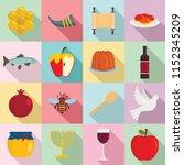 rosh hashanah jewish holiday... | Shutterstock .eps vector #1152345209
