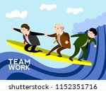 abstract teamwork concept image | Shutterstock .eps vector #1152351716