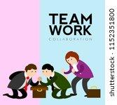 abstract teamwork concept image | Shutterstock .eps vector #1152351800