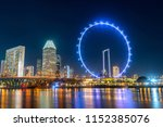 beautiful singapore cityscape... | Shutterstock . vector #1152385076