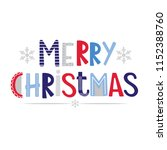 merry christmas hand drawn...   Shutterstock .eps vector #1152388760