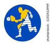 pickleball sport symbol   Shutterstock .eps vector #1152413999