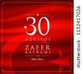 30 agustos zafer bayrami vector ... | Shutterstock .eps vector #1152417026