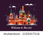 welcome to russia. st. basil s... | Shutterstock .eps vector #1152417116