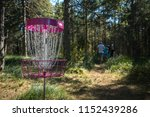 group of disc golf players... | Shutterstock . vector #1152439286