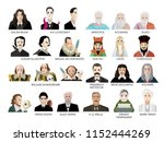 great writers portraits   Shutterstock .eps vector #1152444269