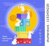 happy mid autumn festival card... | Shutterstock .eps vector #1152454220