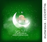 celebrating pakistan... | Shutterstock .eps vector #1152459746