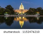 this photo was shot from the us ... | Shutterstock . vector #1152476210