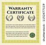 yellow retro warranty template. ... | Shutterstock .eps vector #1152477119