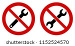 no maintenance required   do... | Shutterstock .eps vector #1152524570