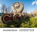 moscow  russia   may 9  2017 ... | Shutterstock . vector #1152527123