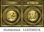 allah   muhammad wall... | Shutterstock .eps vector #1152530276