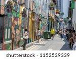 singapore   april 29  2018 ...   Shutterstock . vector #1152539339