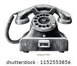 vintage telephone hand draw...   Shutterstock .eps vector #1152553856