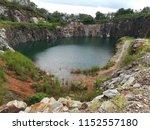 nature reflection sky rock | Shutterstock . vector #1152557180