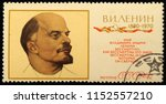 ussr circa 1970. postage stamp... | Shutterstock . vector #1152557210