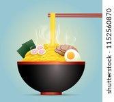 ramen soup bowl with noodles ... | Shutterstock .eps vector #1152560870