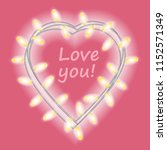 love you. garland in form of... | Shutterstock .eps vector #1152571349