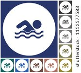 swimming water sport icon.... | Shutterstock .eps vector #1152577583