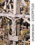 siauliai  lithuania   july 22 ... | Shutterstock . vector #1152597110