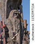 siauliai  lithuania   july 22 ... | Shutterstock . vector #1152597116