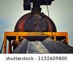 factory mechine like engine