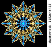 illustration  brooch pendant... | Shutterstock .eps vector #1152646433