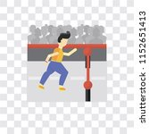 finish vector icon isolated on... | Shutterstock .eps vector #1152651413