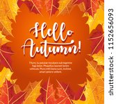 hello autumn banner with grain... | Shutterstock .eps vector #1152656093