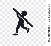 shot put vector icon isolated... | Shutterstock .eps vector #1152663179