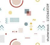 seamless geometric shapes. | Shutterstock .eps vector #1152663539