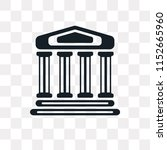 monument vector icon isolated... | Shutterstock .eps vector #1152665960