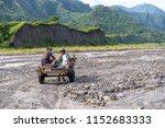 capas   philippines   july 8 ...   Shutterstock . vector #1152683333