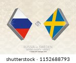 russia vs sweden  league b ... | Shutterstock .eps vector #1152688793
