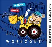 monkey work in the city vector... | Shutterstock .eps vector #1152695993