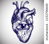 anatomical human heart with eye.... | Shutterstock .eps vector #1152700640