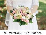 delicate wedding bouquet of... | Shutterstock . vector #1152705650