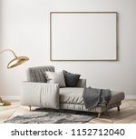 living room interior wall mock... | Shutterstock . vector #1152712040