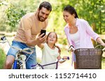 family  leisure and technology...   Shutterstock . vector #1152714410