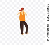 rapper man vector icon isolated ... | Shutterstock .eps vector #1152725519
